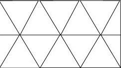 図形(三角形)