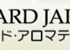 ナードジャパン