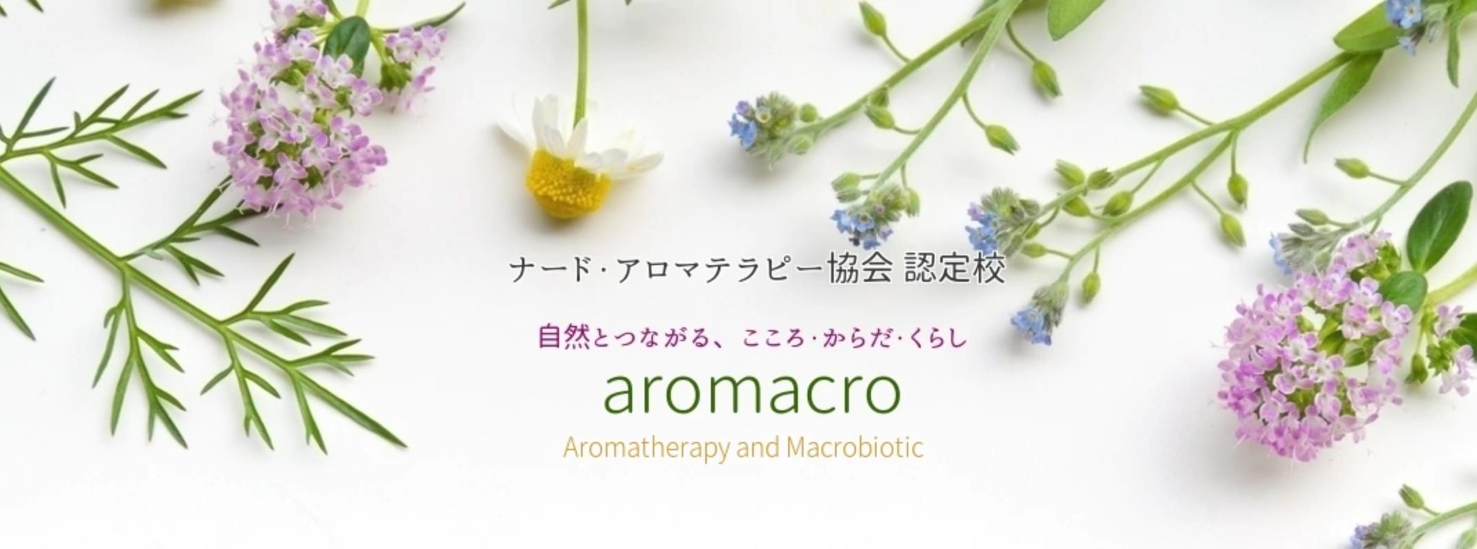 aromacro